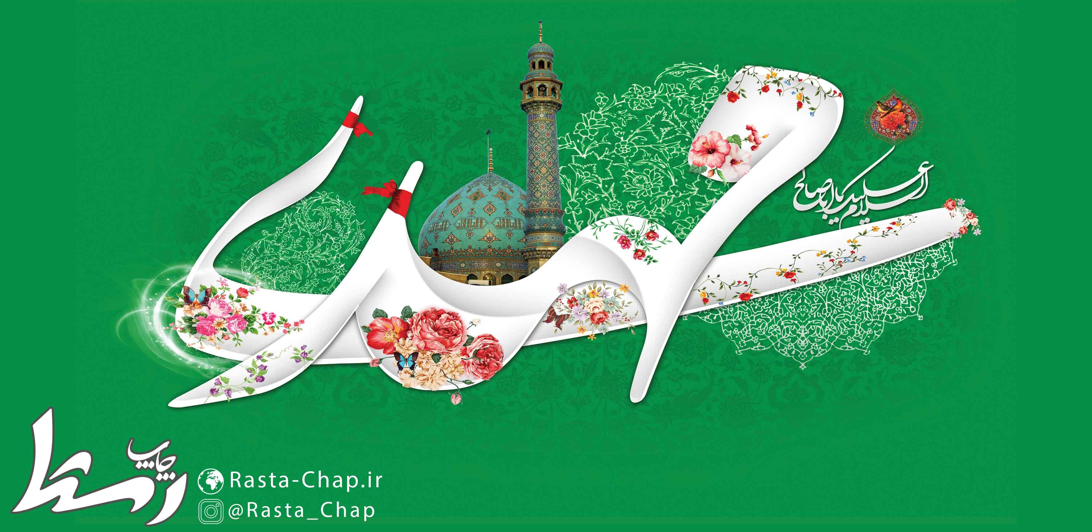 افتتاح اولین چاپخانه آنلاین اسلامشهر در روز نیمه شعبان