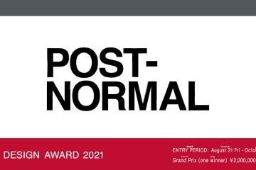 adf-web-magazine-kokuyo-award-2021