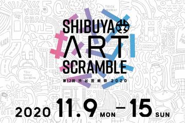 adf-web-magazine-shibuya-art-scrabmble-2020