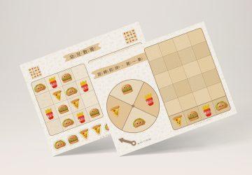 漢堡薯條邏輯遊戲 – 3 款遊戲免費圖檔分享
