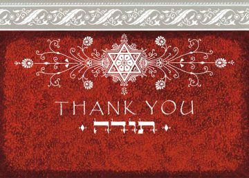 Magen David Thank You Cards Package by Mickie Caspi