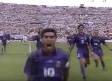 Maradona Celebration Face Versus Greece