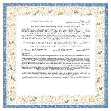 Mickie Caspi - Birds of Paradise Blue Ketubah Gender Neutral Ketubah Text