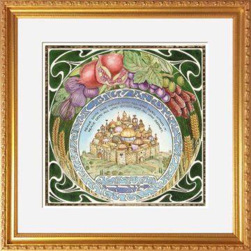 HB-2 Jewish Framed Mizrach Home Blessing Art Print by Mickie Caspi
