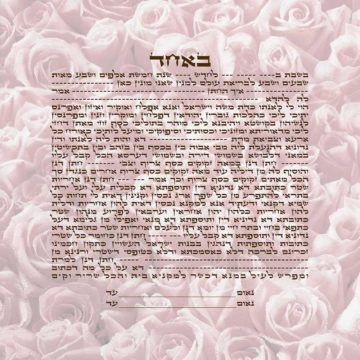 GK-43a Roses Simple Text Ketubah Square