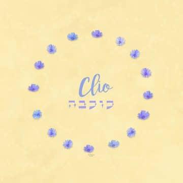 Purple Chicory Girl Name Art Yellow by Mickie Caspi
