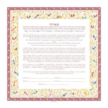 Birds of Paradise Giclee Ketubah Blush