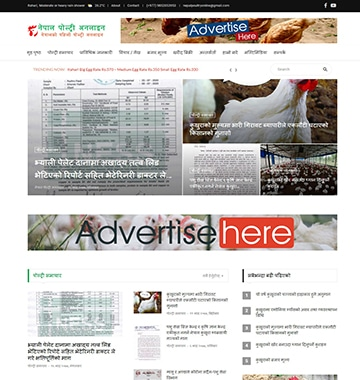 Nepal Poultry Online