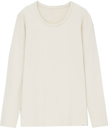 Cozy gifts - Uniqlo HEATTECH ultra warm t-shirt | 40plusstyle.com