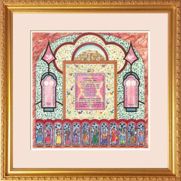 Bat Mitzvah Framed Print