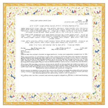 Mickie Caspi - Birds of Paradise Yellow Ketubah