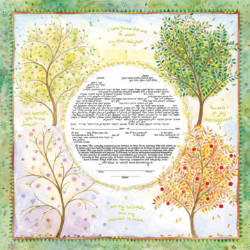 13-1 Seasons of Joy Ketubah by Mickie Caspi Orthodox Aramaic with Contemporary English Text