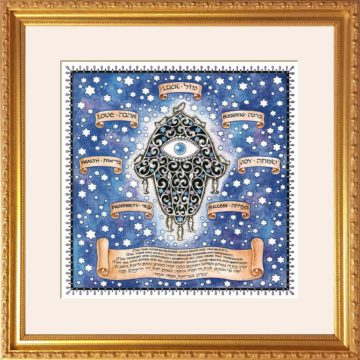 Jewish Framed Home Blessing Art Print by Mickie Caspi