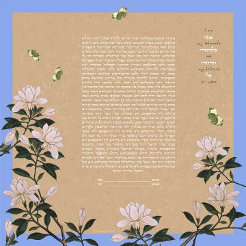 Delicate Blossoms Giclee Ketubah
