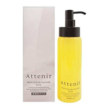 attenir cleansing oil review