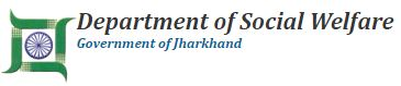 Jharkhand Anganwadi Recruitment Latest Notification