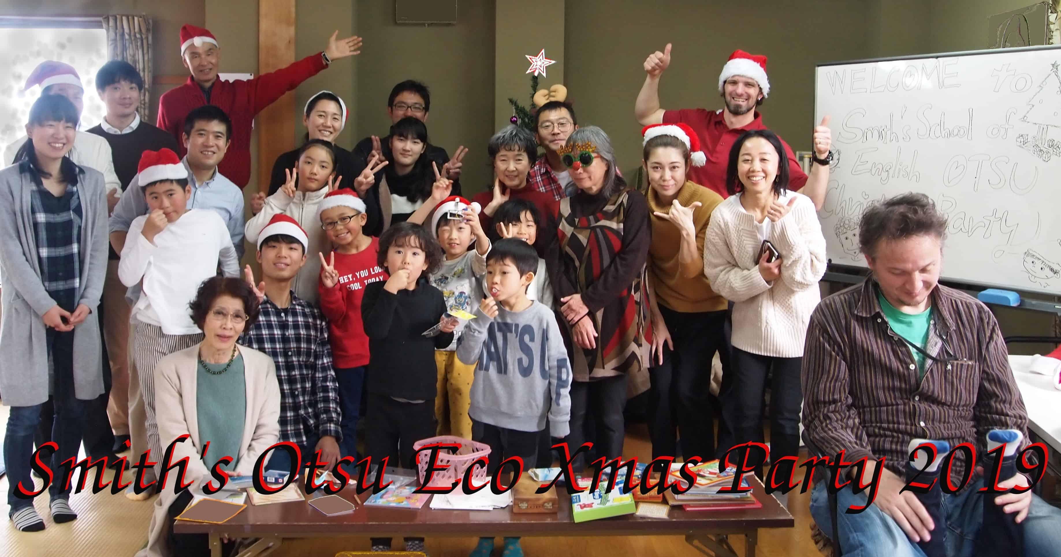 Smith's School of English Otsu Eco-Potluck Christmas party 2019