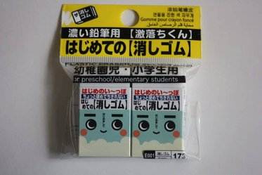 Best daiso products 2020