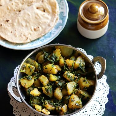 Aloo Methi Sabzi (No Onion No Garlic Recipe)