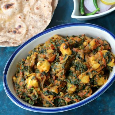 Kale Potato Sabzi (Stir Fried Kale and Potato)