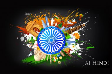 Jay Hind! 70th Independence Day