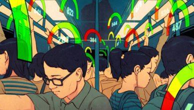 China - Big Brother