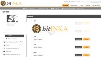 Photo of Revisión de Bitinka ¿Es una estafa o es seguro? Opiniones