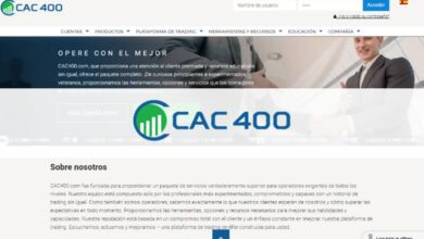Photo of Revisión CAC400 – ¿Es una Estafa o es seguro? Opiniones