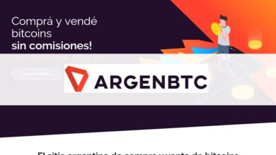 Photo of Revisión ArgenBTC – ¿Es una Estafa o es Seguro?