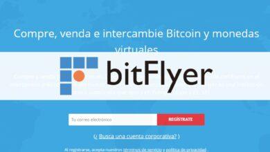 Photo of Revisión BitFlyer – ¿Es una Estafa o es seguro? Opiniones