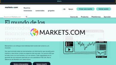 Photo of Revisión Markets.com – ¿Es una estafa o es seguro? Opiniones