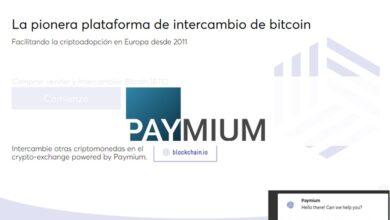 Photo of Revisión Paymium – ¿Es una Estafa o es seguro? Opiniones
