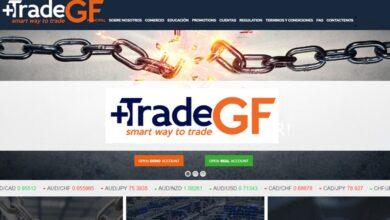 Trade GF
