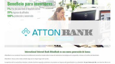 Photo of Revisión Attonbank – ¿Es una Estafa o es seguro? Opiniones