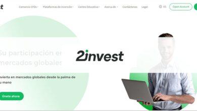 Photo of Revisión 2invest – ¿Es una estafa o es seguro? Opiniones