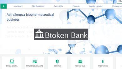 Photo of Revisión Btoken Bank – ¿Es una Estafa o es seguro? Opiniones