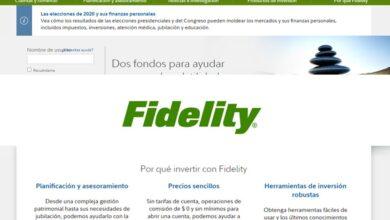 Photo of Revisión Fidelity – ¿Es una Estafa o es seguro? Opiniones