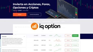 Photo of Revisión IQ Option – ¿Es una Estafa o es seguro? Opiniones