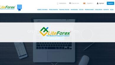 Photo of Revisión LiteForex – ¿Es una Estafa o es seguro? Opiniones
