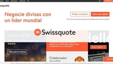 Photo of Revisión Swissquote – ¿Es una Estafa o es seguro? Opiniones