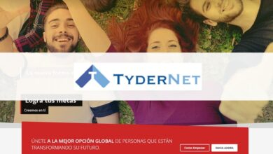 Photo of Revisión Tydernet – ¿Es una Estafa o es seguro? Opiniones