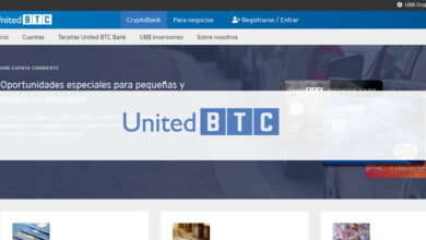 Photo of Revisión United BTC Bank – ¿Es una Estafa o es seguro? Opiniones