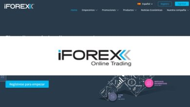 Photo of Revisión iForex ¿Es una estafa o es seguro? Opiniones