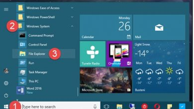 Photo of 5 Easiest Ways to Open File Explorer in Windows 10, 8.1, 7