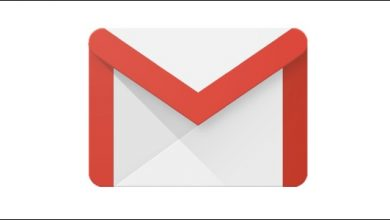 Photo of How to Create a Gmail Account in Easy and Fast Way