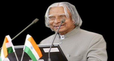 Doctor A. P.J. Abdul Kalam's birth anniversary is being celebrated as United Nations World Day of Students