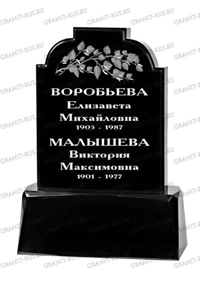 Памятник из литьевого мрамора СТ 042