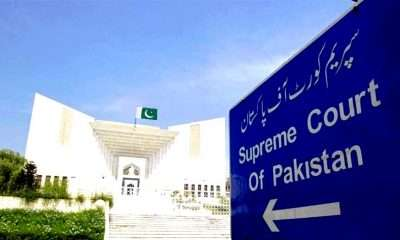 Supreme Court's Decision about Gilgit-Baltistan