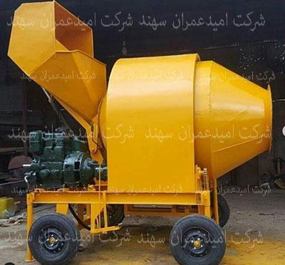 بتونیر/تولید و فروش انواع بتونیر در تبریز