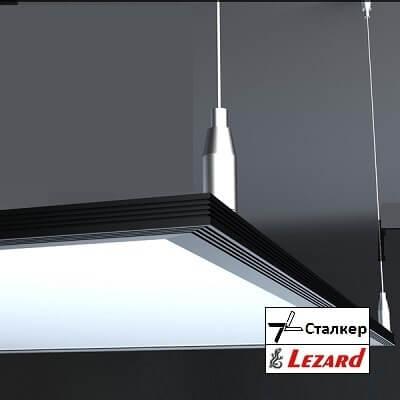 светильники для армстронга